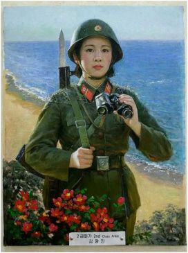 One of pictures of an exhibition of portraits of the Korean women June, 2005